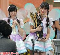 第8回AKBじゃんけん大会/速報します - AKB48 : 日刊スポーツ