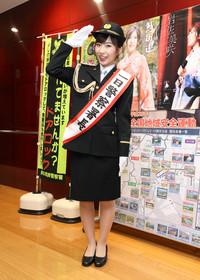 岩佐美咲が警察一日署長「本当に楽しみにしていた」 - AKB48 : 日刊スポーツ