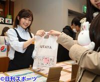 渡辺麻友「握手会とは違う」エプロン姿で一日店長 - AKB48 : 日刊スポーツ