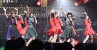 NGT、新潟発アイドルの大先輩ねぎっことコラボ - AKB48 : 日刊スポーツ