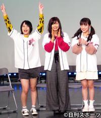 NMB城恵理子、女優への思い強まる「挑戦したい」 - AKB48 : 日刊スポーツ