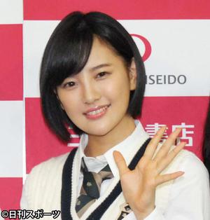 HKT48兒玉遥(2016年12月11日撮影)