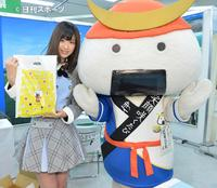 AKB佐藤朱 羽生結弦にあやかって宮城県をPR - AKB48 : 日刊スポーツ