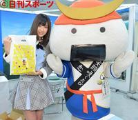羽生と同じ宮城出身のチーム8佐藤朱「遊びに来て」 - AKB48 : 日刊スポーツ