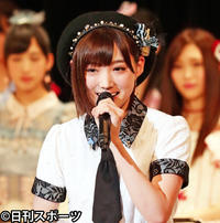 NMB4月に新曲発売、休養中の太田夢莉も選抜入り - AKB48 : 日刊スポーツ