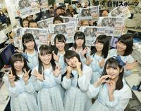 STU「大きな記事になりたい」さわやか水色メダル - AKB48 : 日刊スポーツ