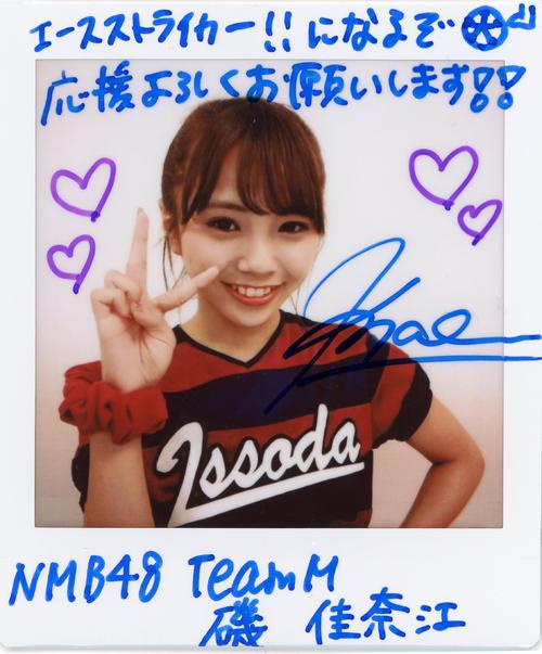 NMB48チームM磯佳奈江