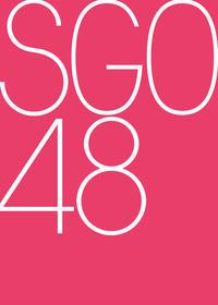 AKB姉妹グループ、ベトナムにSGO48を結成 - AKB48 : 日刊スポーツ