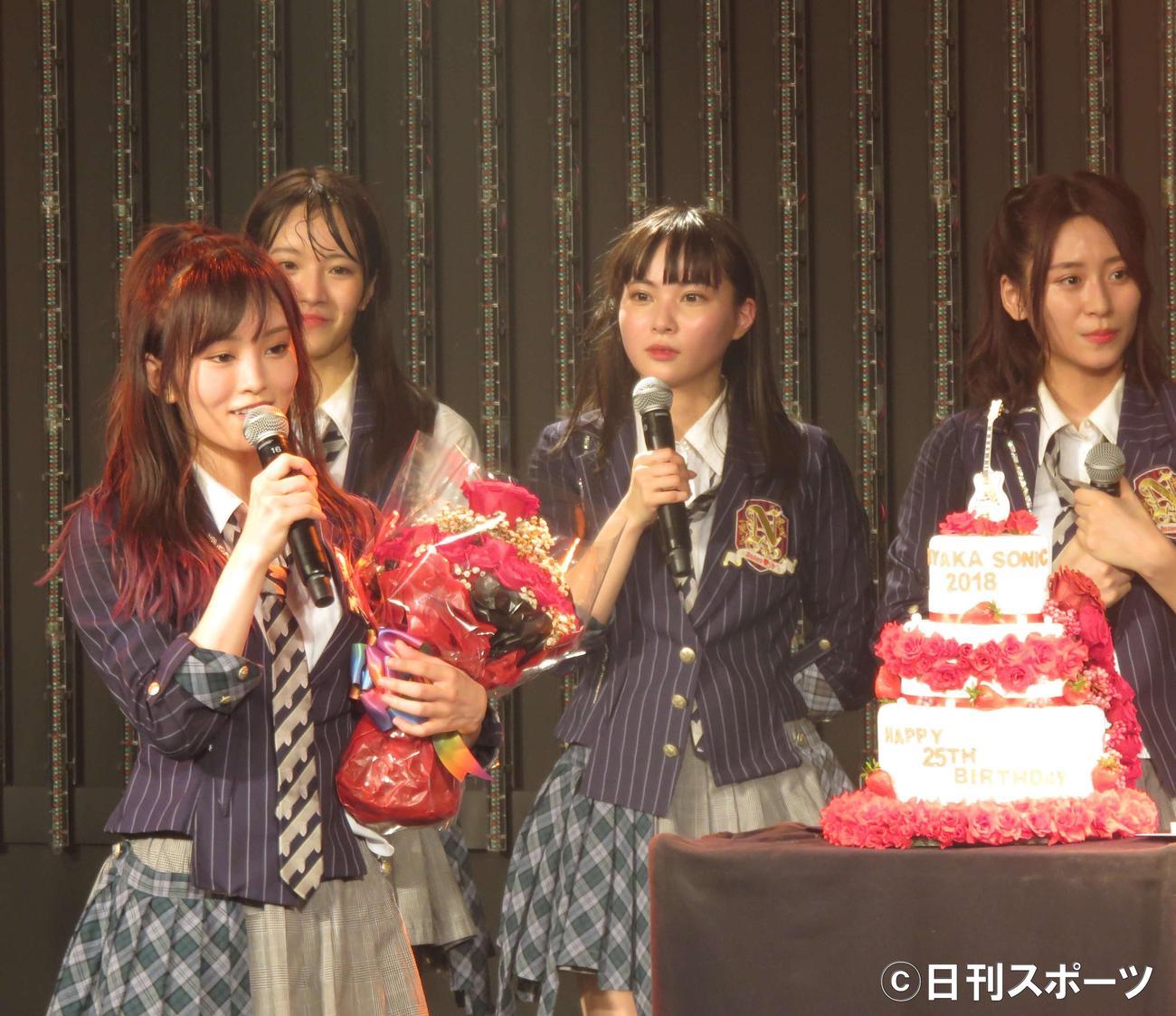 太田夢莉が誓った「さやかちゃんも私が守りたい」 - AKB48 : 日刊スポーツ