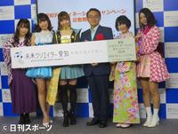 須田亜香里じゃんけん大会前吉兆、勝って一日副知事 - AKB48 : 日刊スポーツ