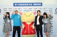 AKB長久玲奈と岡部麟が29日からの福井国体PR - AKB48 : 日刊スポーツ