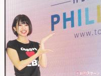 AKB大西桃香赤面PR「神くびれ」見られる写真集 - AKB48 : 日刊スポーツ