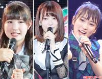 宮脇咲良、矢吹奈子、本田仁美が日韓ユニットに専任 - AKB48 : 日刊スポーツ
