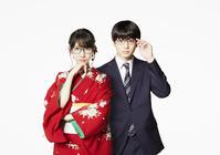 TBS系連続ドラマ「この恋はツミなのか!?」でダブル主演の柏木由紀(左)と伊藤健太郎
