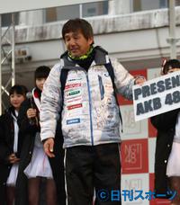 NGT元支配人、東京本社の「取締役室」付けに異動 - AKB48 : 日刊スポーツ