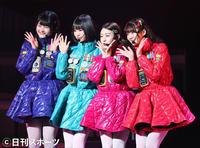 あとで99位/AKBリクアワセトリ100~76位 - AKB48 : 日刊スポーツ