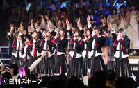 NGT、リクアワに3曲16人出演も山口真帆は休演 - AKB48 : 日刊スポーツ