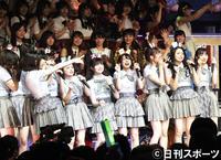 ここで一発、抑えきれない衝動など/AKBリクアワ - AKB48 : 日刊スポーツ