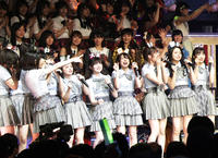 「47の素敵な街へ」悲願1位、横山由依総監督も涙 - AKB48 : 日刊スポーツ