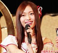 NGT運営が元女性スタッフへの嫌がらせ報道を否定 - AKB48 : 日刊スポーツ