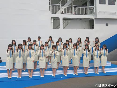 広島港に入港したSTU48号の前でガッツポーズするSTU48メンバー(撮影・横山慧)