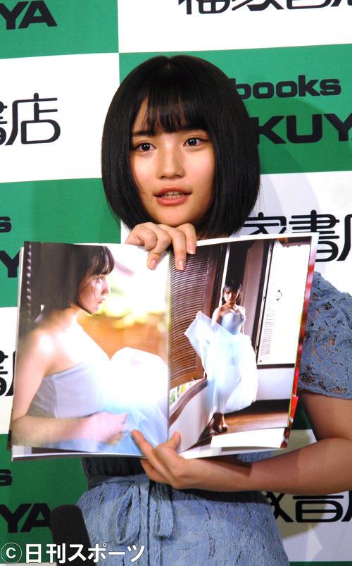 矢作萌夏AKB最速写真集、指原さん200冊買って , AKB48