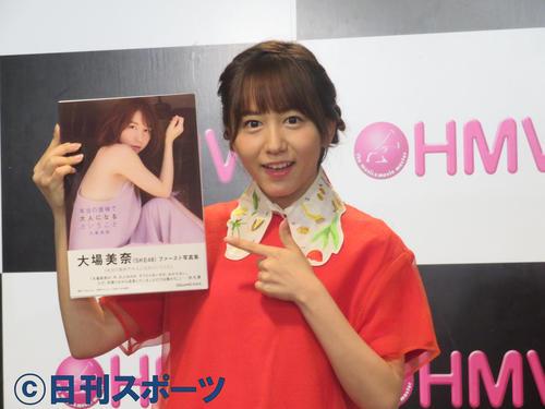 SKE48大場美奈(2019年9月6日)
