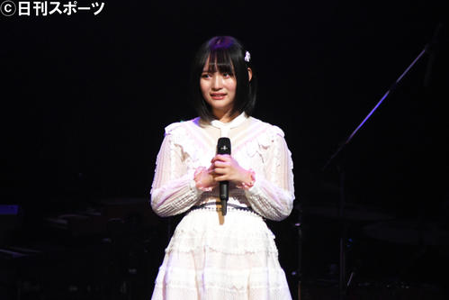 「第2回AKB48グループ歌唱力No.1決定戦」のファイナル審査で歌い終え涙するAKB48矢作萌夏(撮影・大友陽平)