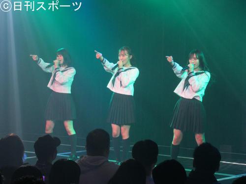 NMB48の新ユニット「LAPIS ARCH」。左から上西怜、山本彩加、梅山恋和(撮影・星名希実)