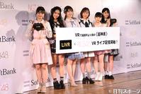 柏木由紀も興奮「さわれそう!」AKBがVR配信へ - AKB48 : 日刊スポーツ