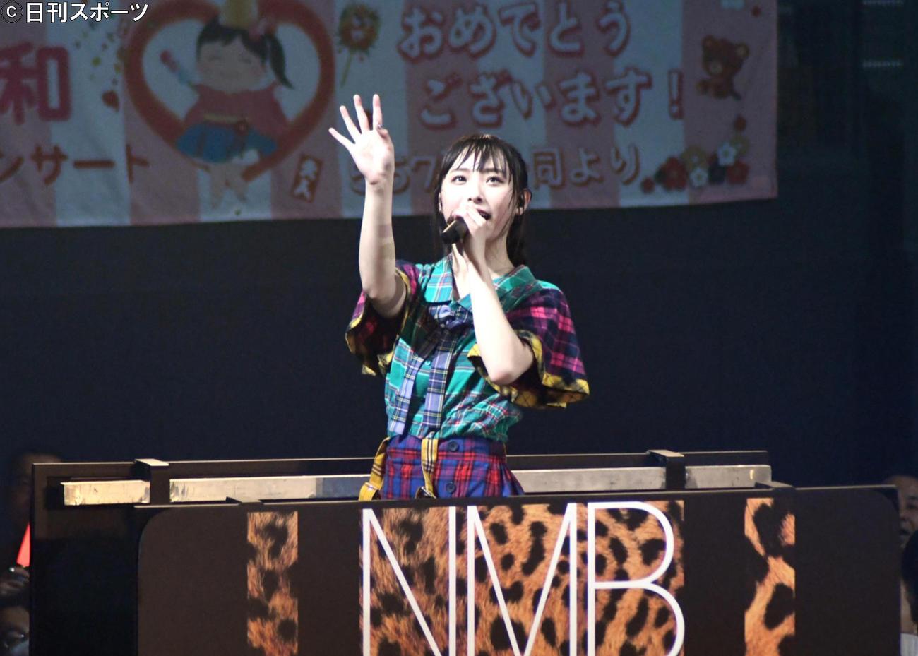 初のソロコンサートでファンに手を振るNMB48梅山恋和(撮影・大友陽平)