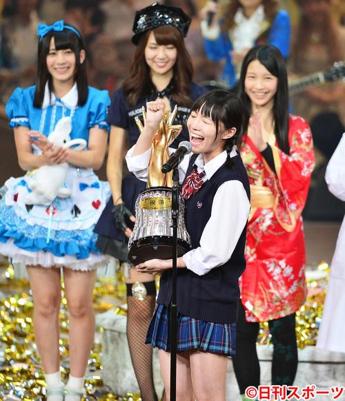 第4回AKB48じゃんけん大会 優勝スピーチする松井珠理奈(2013年9月18日撮影)