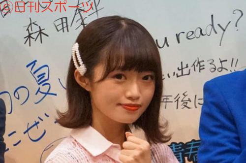"""Photo of Rika Nakai """"Moe?"""