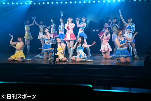 """Photo of Thanks for the cheering I realized at the AKB """"Distribution Limited Performance"""""""