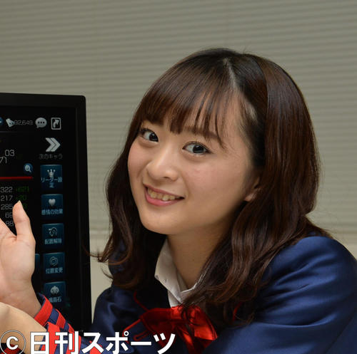 "Photo of SKE Tsuzuki Rika's SNS indefinite suspension announcement ""deep reflection"""