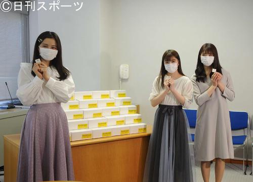 """Photo of NGT donates 10,000 masks to Niigata City """"I want to do something"""""""