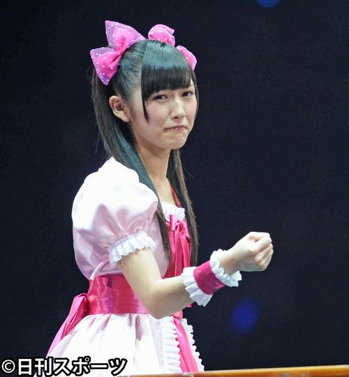 第2回AKB48じゃんけん大会 悔しそうな表情を浮かべる渡辺麻友(2011年9月20日撮影)