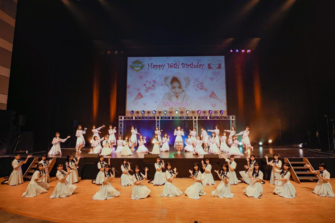 「思い出せる恋をしよう」発売記念オンラインイベントを行ったSTU48(C)STU/KINGRECORDS