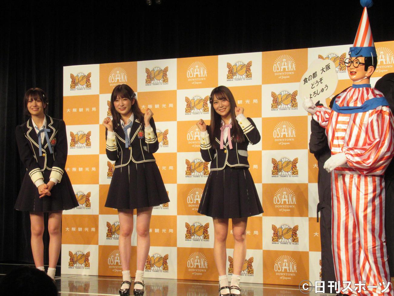 「大阪観光スペシャルサポーター」に就任したNMB48。左から小嶋花梨、吉田朱里、白間美瑠(撮影・星名希実)