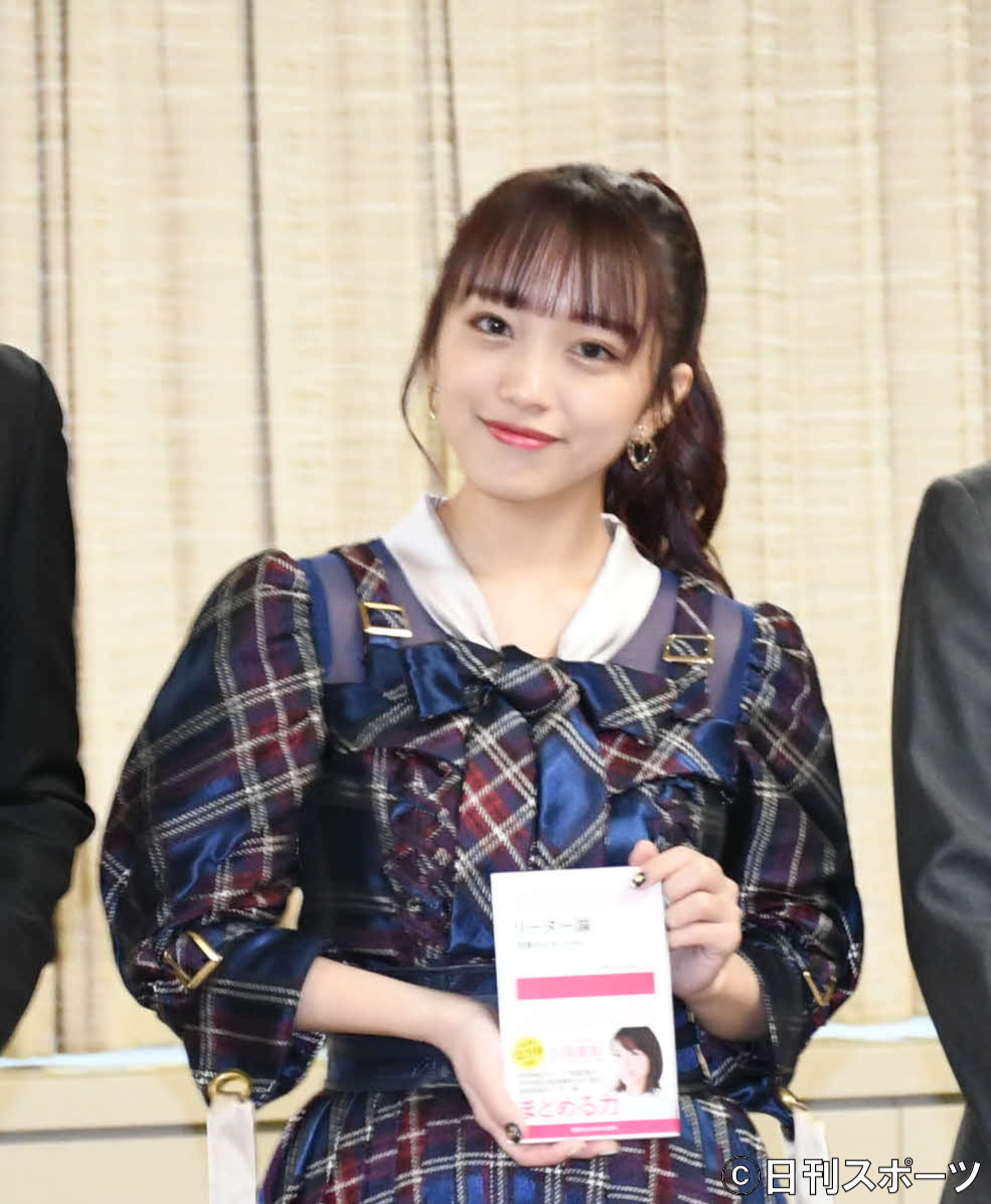 法務省「読書の日2020」企画の発表会に出席したAKB48向井地美音(撮影・大友陽平)