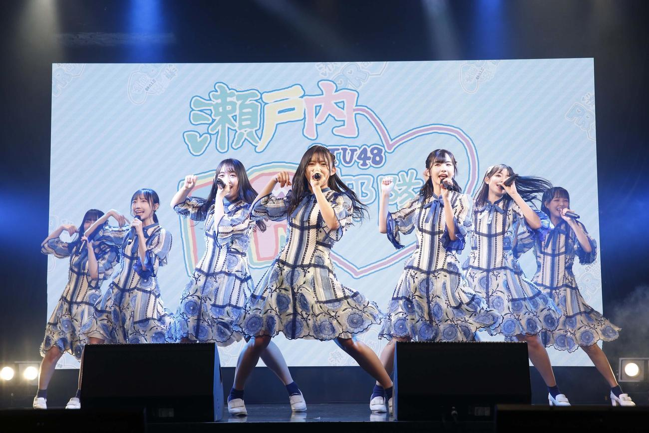 配信定期公演を行ったSTU48瀬戸内PR部隊(C)STU