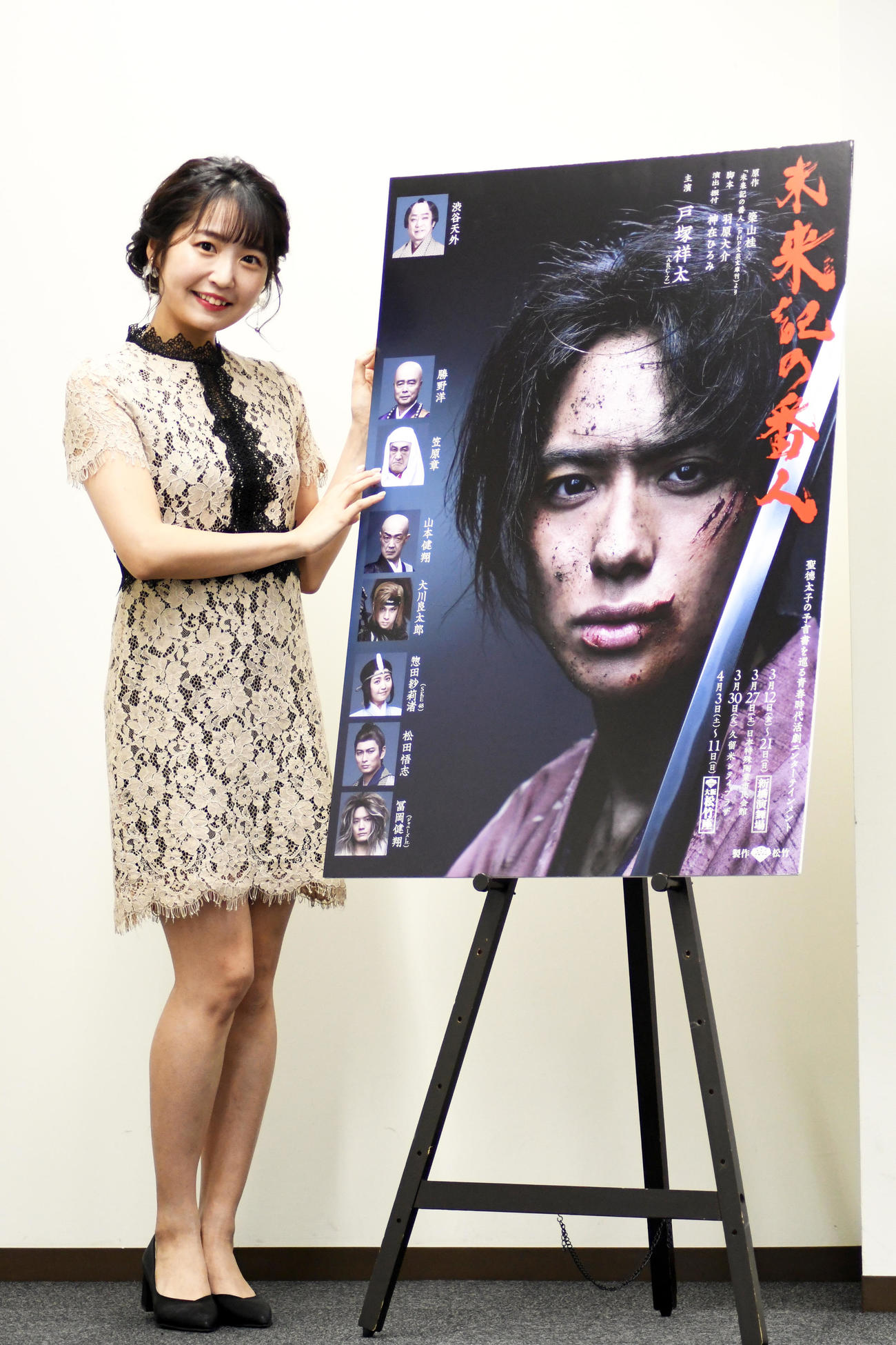 舞台「未来記の番人」の出演に向けて意気込みを語ったSKE48惣田紗莉渚(2021年2月25日撮影)