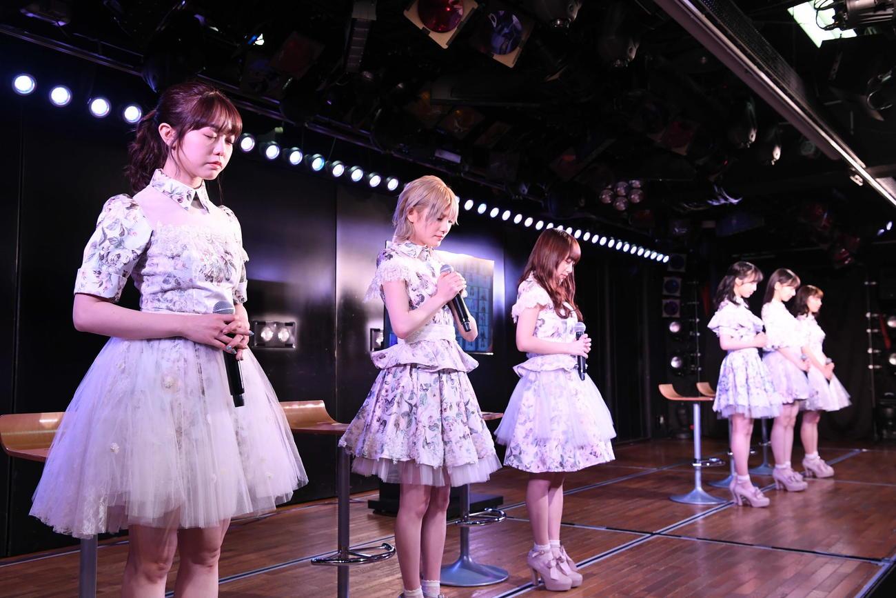 「東日本大震災復興支援配信~誰かのためにプロジェクト2021~」と題した配信で黙とうする峯岸みなみ(左端)ら(C)AKB48