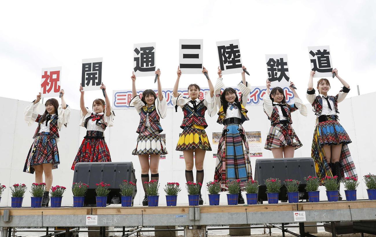 19年3月23日、岩手・山田町を訪れたAKB48グループメンバー(C)AKB48