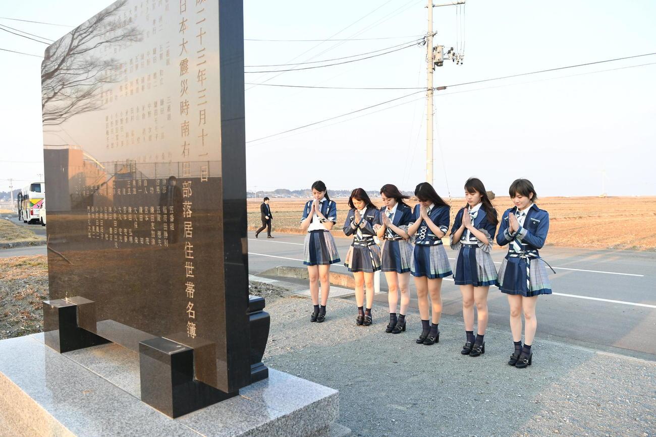 19年3月2日、福島・南相馬市を訪れたAKB48グループメンバー(C)AKB48