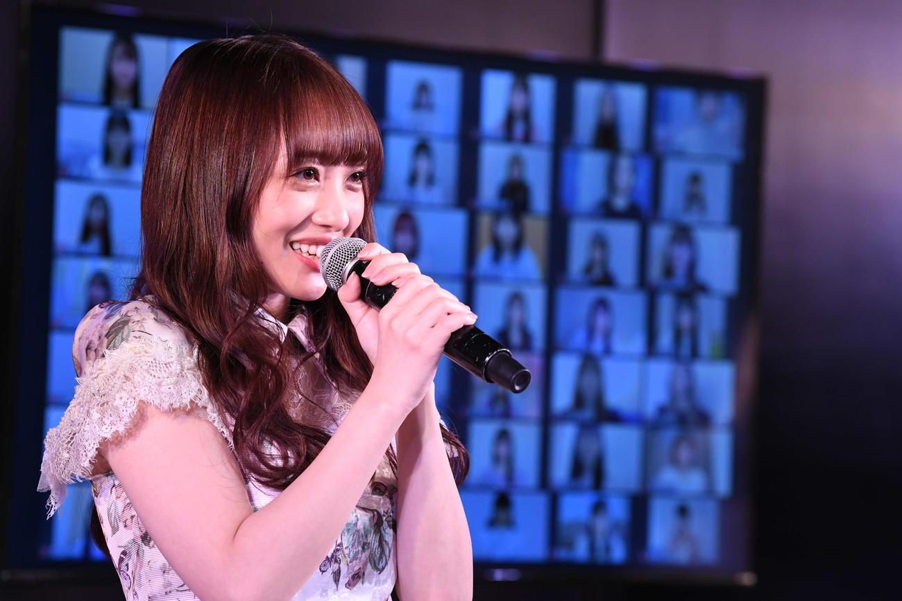 「東日本大震災復興支援配信~誰かのためにプロジェクト2021~」であいさつする向井地美音 (C)AKB48