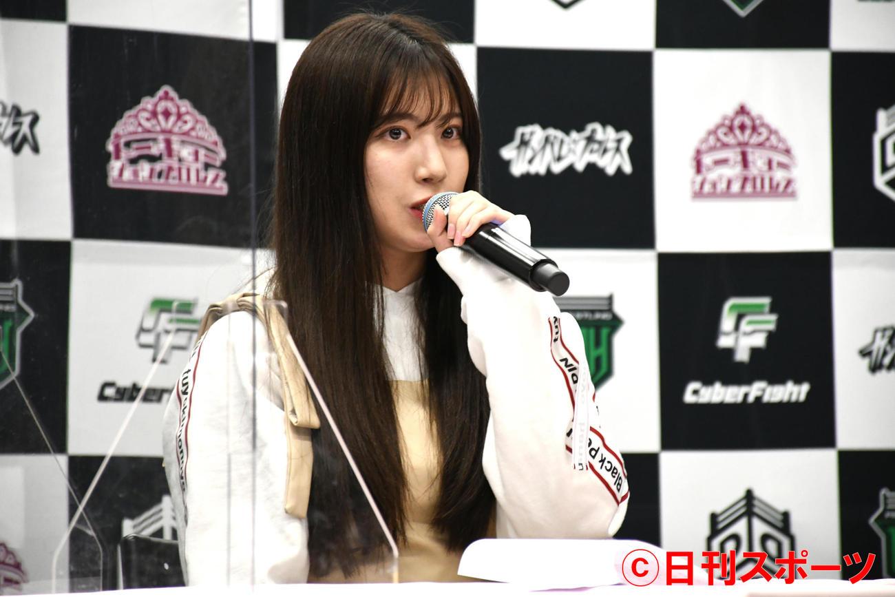 「東京女子プロレス」に本格参戦することが決まり会見するSKE48荒井優希(撮影・大友陽平)