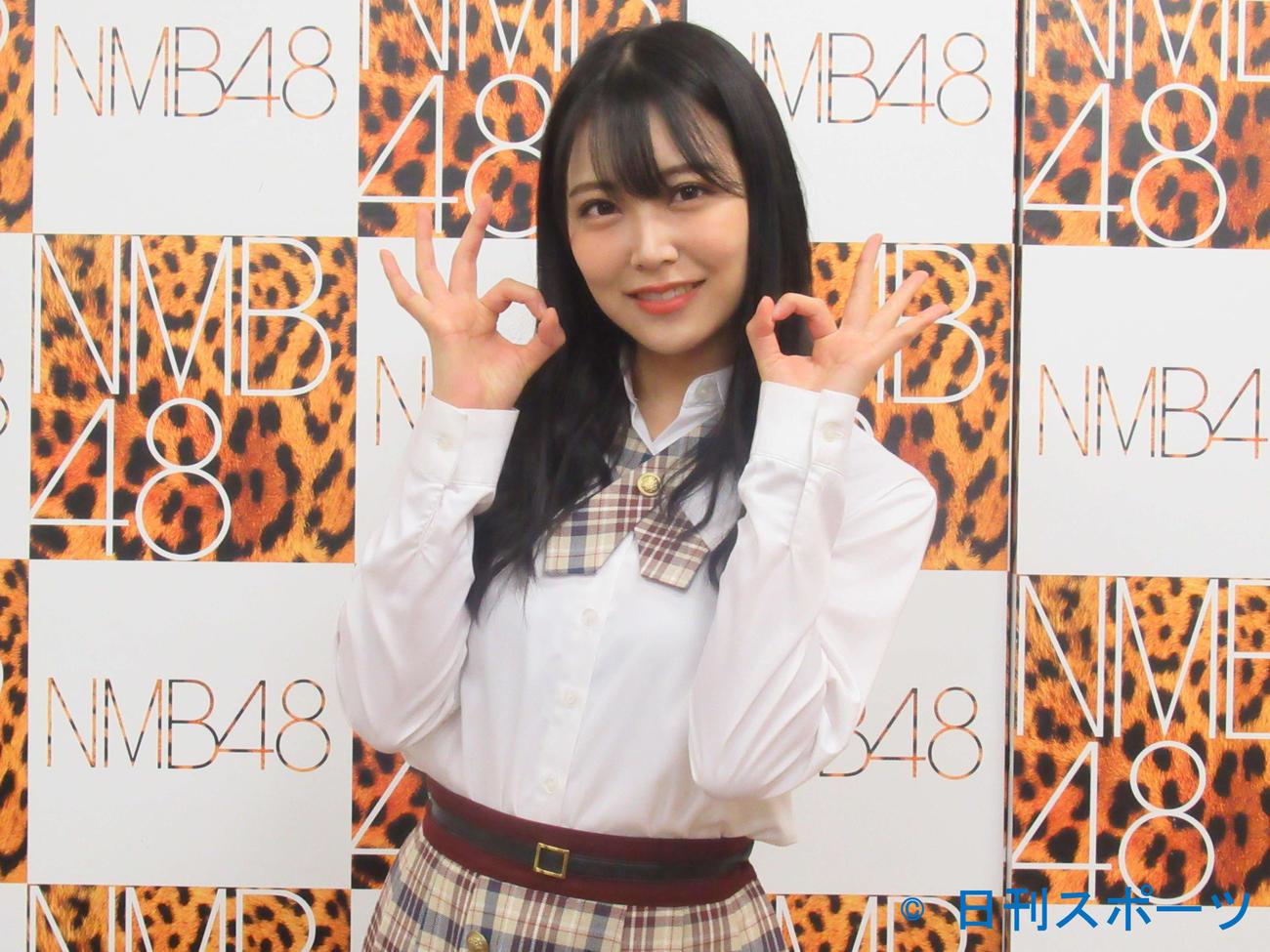 白間美瑠(21年5月7日撮影)