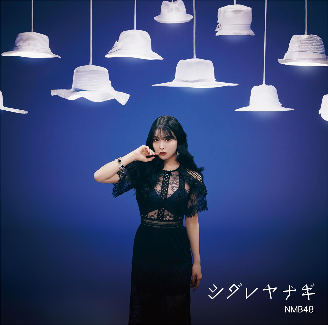 白間美瑠のソロ曲を収録した劇場盤(C)NMB48