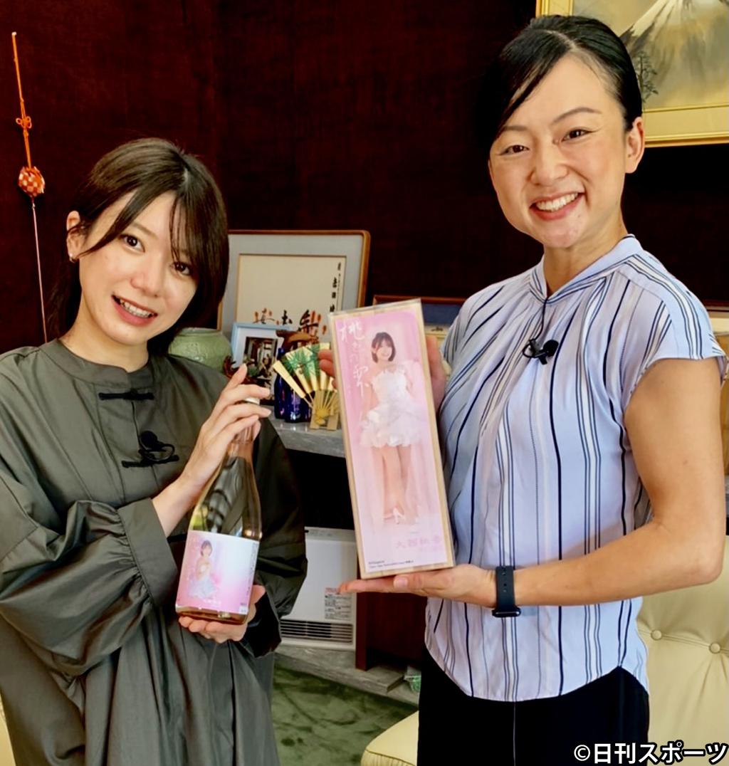 日本酒をプロデュースしたAKB大西桃香(左)と梅乃宿5代目蔵元の吉田佳代さん